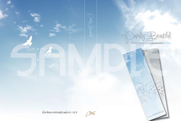cover-copy2